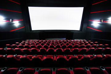 Кинотеатрларға